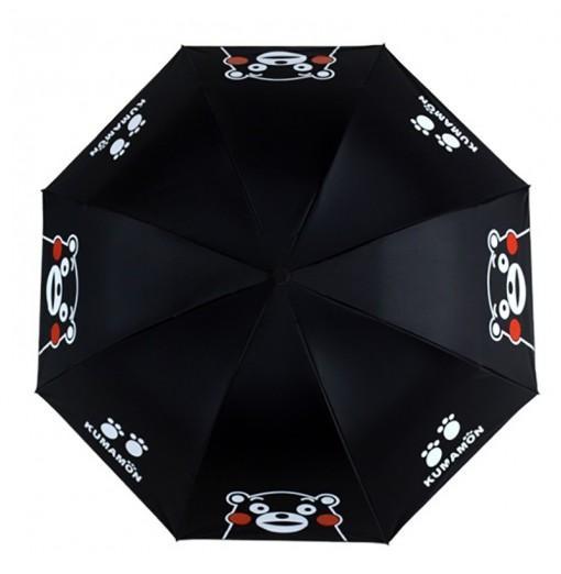 DIHE Kumamoto Sunshade Lovely Make A Shelter Ultraviolet-Proof Umbrella